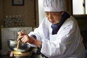 맛없는 단팥빵만 만들던 주인장에 맛의 행복 알려준 '할머니 알바생'