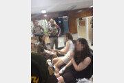 韓 관광객 2명, 방콕서 택시 운전사에 쇠몽둥이 폭행 당해