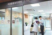 [이진한 의학전문기자의 메디컬 현장]경희대치과병원, 치아는 물론 입안-턱뼈 관련 질환 종합검진으로 미리미리 관리한다