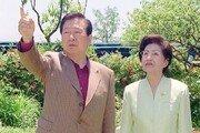 DJ의 영원한 동지… 한국정치 격변의 세월 함께 이겨내