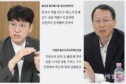 """檢 """"심판 없는 복싱 안돼"""" vs 警 """"檢 빼고 모두 이득"""" [논설위원 파워 인터뷰]"""