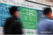 분양시장 기지개에…은행 가계대출 5조 증가 '꿈틀'