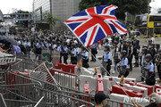 """홍콩 경찰, 입법원 포위 시위대에 """"해산 안하면 발포"""" 경고"""