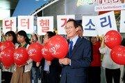 '소생 캠페인' 전국으로 확산…송하진 전북지사 동참