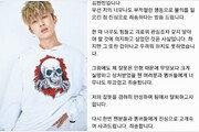 """[공식]비아이, 아이콘 탈퇴…""""마약, 관심 있었으나 하지 않았다"""""""