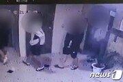 원룸서 동갑내기 폭행치사 10대 4명 구속