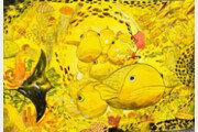 상상력의 향연 펼친 '생명의 바다 그림대회'