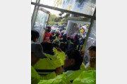 현대중, 불법·폭력행위 주도한 노조 간부 등 79명 고소·고발