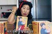 """""""이대론 죽을 수 없다"""" 청춘 위로하는 할머니[광화문에서/김유영]"""