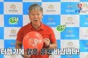 """""""닥터헬기는 희망"""" 엄홍길도 소생캠페인 동참"""