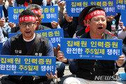 """'집배원 파업위기' 노조 """"2000명 증원""""…우본 """"예산 없다"""" 갈등"""
