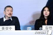 '유책' 홍상수, 이혼청구 기각…김민희와는 여전히 ♥ '항소할까'