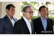 """검찰 """"MB 뇌물, 51억 추가해달라""""…공소장 변경 신청"""