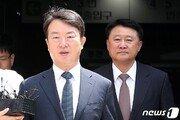 MB 정보경찰, 김제동·김미화 등 '좌파 연예인' 견제 제안