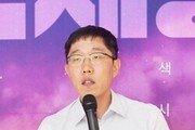 '김제동 고액 강연 논란' 아산시도 2회 2700만원 지급