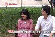 첫사랑 찾아나선 홍혜걸…아내 여에스더 반응은? '폭소'