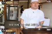 """'강식당2' 더운 날씨 탓?…강호동 """"국수 손님이 그리워"""""""
