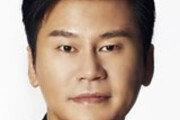 """양현석 """"YG 모든 직책서 물러나겠다"""""""