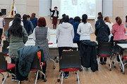 '하나원' 내달 창립 20년… 탈북민 정착 교육의 세계