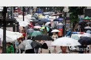 [날씨]전국 흐리고 서울·경기 등 비…일부 천둥·번개 동반