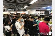 '감시 피하려' 홍콩시위대, 1회용 승차권·현금·마스크 '필수'