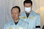 '문고리' 이재만, 23일 석방…형기 만료로 구속 취소