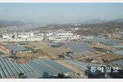 '친환경 도시' 표방하는 3기 신도시…개발 전부터 환경부와 업무협약