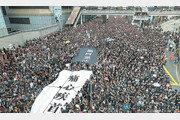 """'송환법' 접었는데도 더 번진 홍콩 시위… """"시진핑이 최대 패배자"""""""