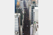 """홍콩 200만명 일요일 '검은 대행진'…""""행정장관 퇴진"""""""