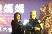 홍콩 집회에 울려퍼진 '임을 위한 행진곡'