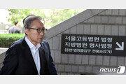 """MB, 보석 후 참모진 접촉 논란…""""구치소 때도 있었던 일"""""""