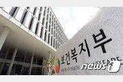 발달장애인 거점병원에 인하대·강원대·충북대·전북대 신규지정