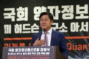 """박정호 SKT 사장 """"자회사, 中주주 어쩌나""""…미중 갈등에 '시름'"""