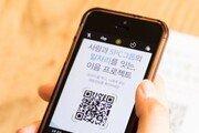 SPC그룹, 고용·상생 위한 '이음 프로젝트' 가동…신규 채용 플랫폼 도입