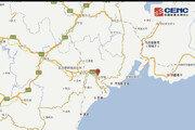 북중러 접경 훈춘시 규모 1.3 지진은 채석장 폭파작업 원인
