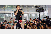 우산혁명 진압 '홍콩의 철녀'… 강경노선 치닫다 궁지에 몰려