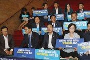 한국당 빼고 일단 문 여는 국회… 당분간 정상가동 어려워