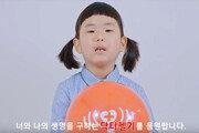 """""""생명을 살리는 소리 닥터헬기 응원해요"""" 10만번 클릭 릴레이"""