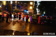 中 쓰촨성 규모 6.0 강진…최소 12명 사망·135명 부상