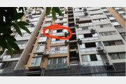 한 살배기 아들 아파트 6층 창문 밖으로 던져 숨지게 한 20대 아빠