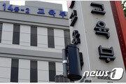 교육부 11년 만에 차관보 부활…사회부총리 보좌 역할 맡아