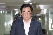 """'민중은 개·돼지' 나향욱 """"정정보도 대법 결론까지 재판 미뤄달라"""""""
