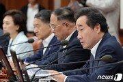 정부, 윤석열 인사발령안 의결…文대통령 재가 후 국회 송부