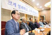 """""""전광훈 목사의 언동은 반성경·반복음적 폭거, 신앙적 타락"""""""