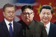 시진핑 방북 주시하는 靑…文대통령, 北과 언제 마주할까