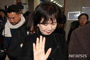 """검찰 """"손혜원, '목포 재생' 부동산 산뒤 국토부 접촉'"""""""