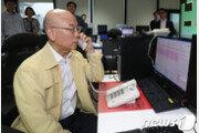 """""""KBS, 강원도 산불 때 재난방송 주관방송사 역할 못해"""""""