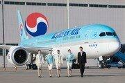 '고사직전' 보잉 구조 나선 대한항공…787 20대 가주문