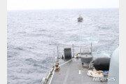 北어선 삼척항 접안, 신고도 낚시꾼이…뻥뚫린 해안경계