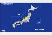 일본 6.8지진으로 일부지역 정전피해…신칸센 운행 차질도